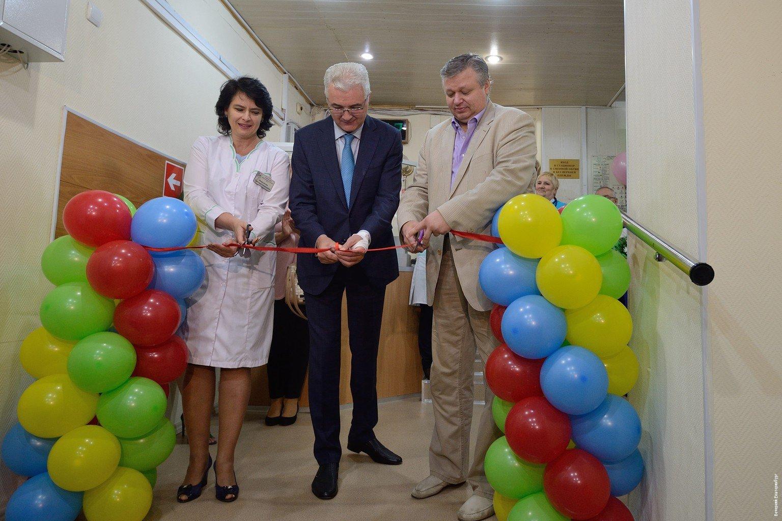 ВЕкатеринбурге открылся 1-ый детский травмпункт